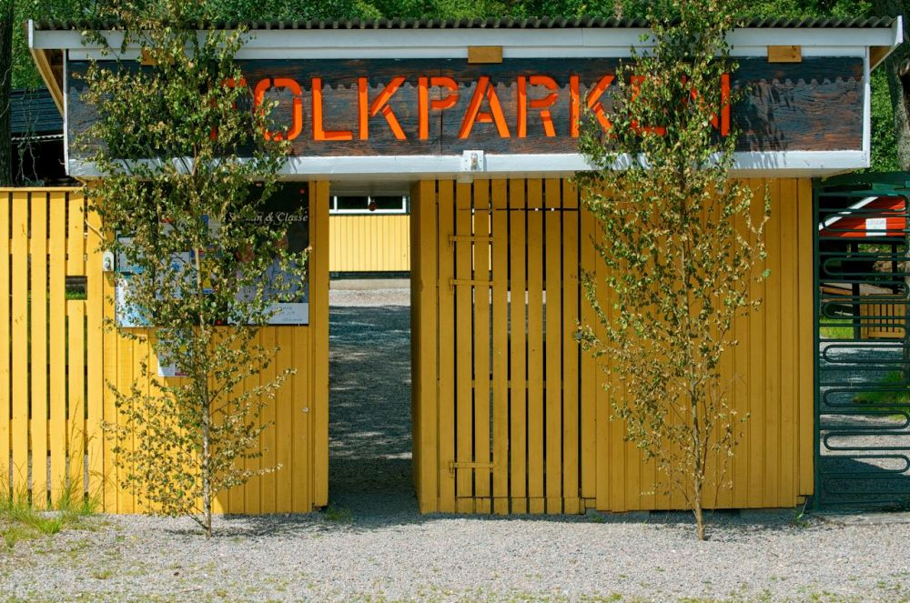 Sveriges minsta och idag fortfarande verksamma Folkets Park ligger i Gemla. (1/6)